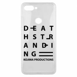 Чохол для Xiaomi Mi8 Lite Kojima Produ
