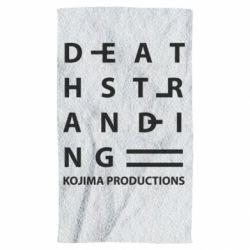 Рушник Kojima Produ