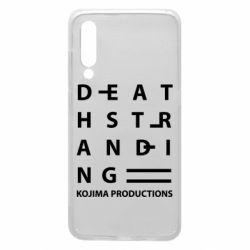 Чохол для Xiaomi Mi9 Kojima Produ