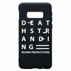Чохол для Samsung S10e Kojima Produ