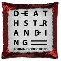 Подушка-хамелеон Kojima Produ