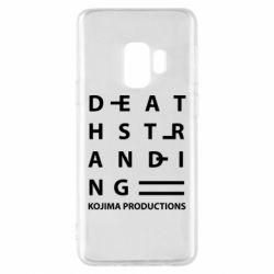 Чохол для Samsung S9 Kojima Produ