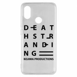 Чохол для Xiaomi Mi8 Kojima Produ