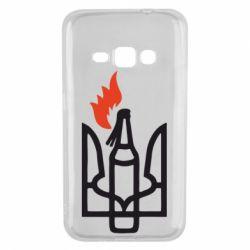 Чехол для Samsung J1 2016 Коктейль Молотова