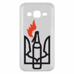 Чехол для Samsung J2 2015 Коктейль Молотова