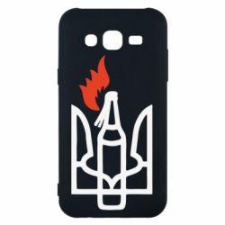 Чехол для Samsung J5 2015 Коктейль Молотова