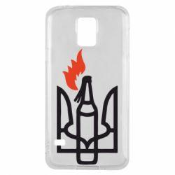 Чехол для Samsung S5 Коктейль Молотова