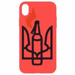 Чехол для iPhone XR Коктейль Молотова