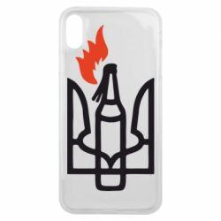Чехол для iPhone Xs Max Коктейль Молотова
