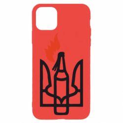 Чехол для iPhone 11 Pro Max Коктейль Молотова