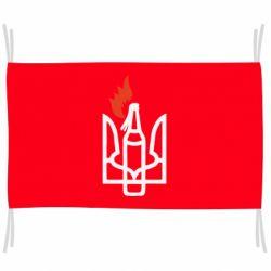 Флаг Коктейль Молотова