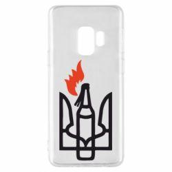 Чехол для Samsung S9 Коктейль Молотова