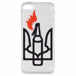 Чохол для iphone 5/5S/SE Коктейль Молотова