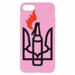 Чехол для iPhone 8 Коктейль Молотова