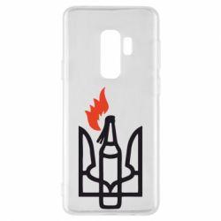 Чехол для Samsung S9+ Коктейль Молотова