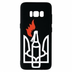 Чехол для Samsung S8 Коктейль Молотова
