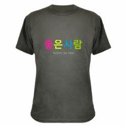 Камуфляжна футболка Конч за 500