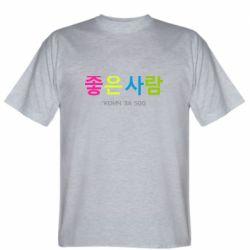 Чоловіча футболка Конч за 500