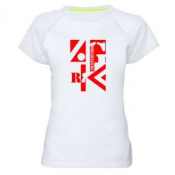 Женская спортивная футболка Контрформа
