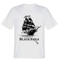 Футболка Корабль с черными парусами