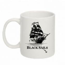 Кружка 320ml Корабль с черными парусами