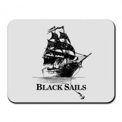 Коврик для мыши Корабль с черными парусами