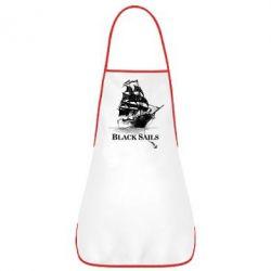 Фартук Корабль с черными парусами