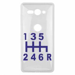 Чехол для Sony Xperia XZ2 Compact Коробка передач - FatLine