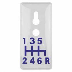 Чехол для Sony Xperia XZ2 Коробка передач - FatLine