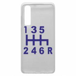 Чехол для Huawei P30 Коробка передач - FatLine