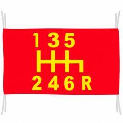 Флаг Коробка передач