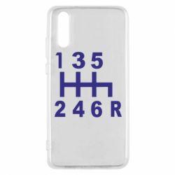 Чехол для Huawei P20 Коробка передач - FatLine