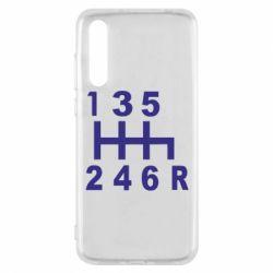 Чехол для Huawei P20 Pro Коробка передач - FatLine