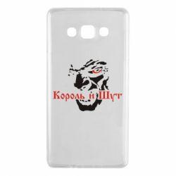 Чехол для Samsung A7 2015 Король и Шут
