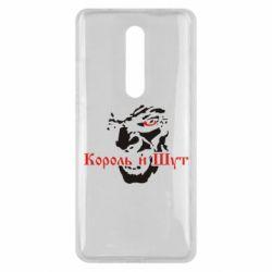 Чехол для Xiaomi Mi9T Король и Шут