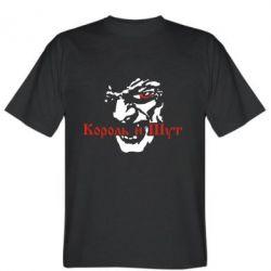 Мужская футболка Король и Шут - FatLine