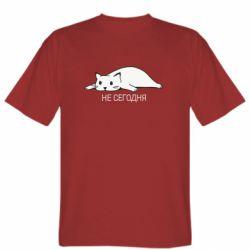 Мужская футболка Кот и надпись Не сегодня