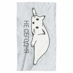 Полотенце Кот и надпись Не сегодня