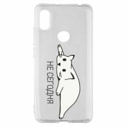 Чехол для Xiaomi Redmi S2 Кот и надпись Не сегодня