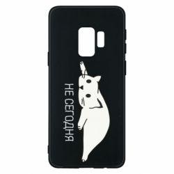 Чехол для Samsung S9 Кот и надпись Не сегодня