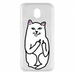 Чехол для Samsung J5 2017 Кот с факом