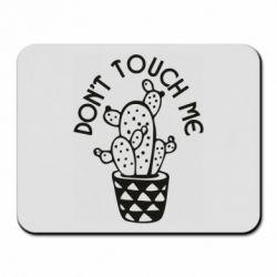 Коврик для мыши Don't touch me cactus
