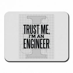 Килимок для миші Довірся мені я інженер