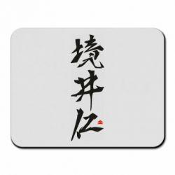 Килимок для миші Ghost Of Tsushima Hieroglyphs