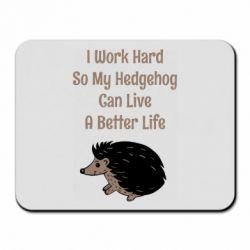 Коврик для мыши Hedgehog with text