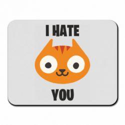 Килимок для миші I hate you