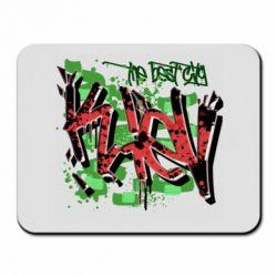 Коврик для мыши Kiev graffiti