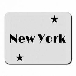 Коврик для мыши New York and stars