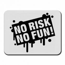 Килимок для миші No Risk No Fun