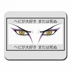 Килимок для миші Orochimaru's eyes